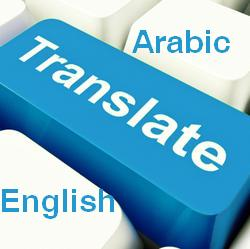 translate up to 500 words from Arabic to English & vice-versa !