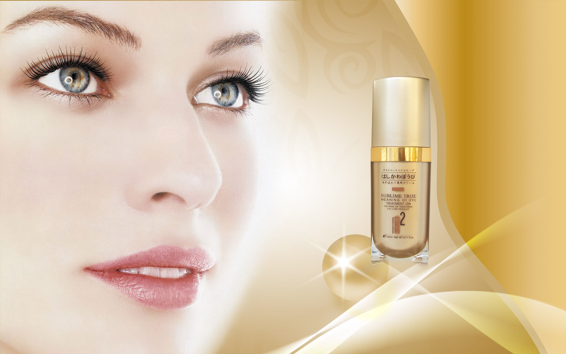 create a simple cosmetic formulation