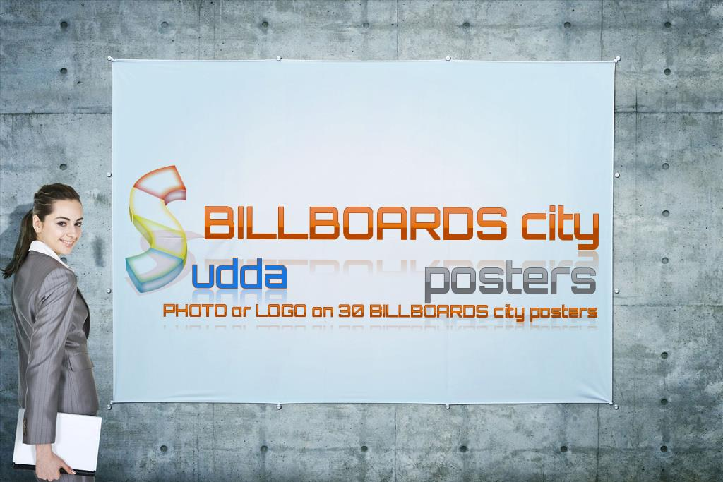 do photo logo on BILLBOARDS city posters 12 hour
