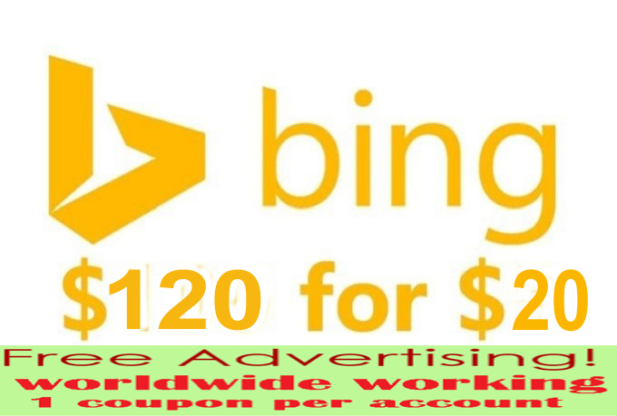 Give You Bing Ads 120 USD Coupon