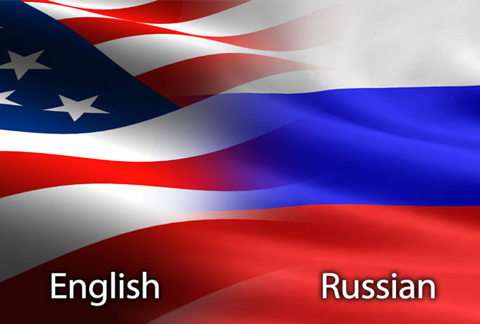 translate your English text to Russian