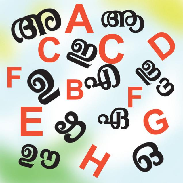 "help you to learn gods own language ""malayalam"""