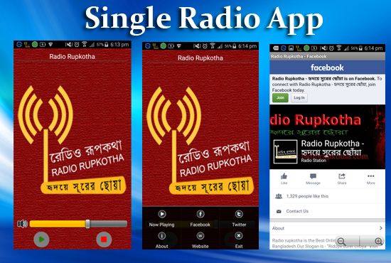 develop android app for your single online radio station