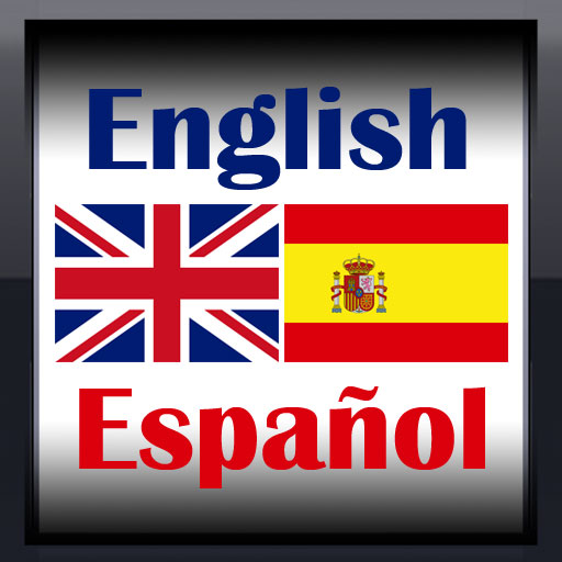 translate 500 words English Spanish or Spanish English
