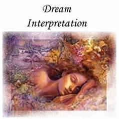 interpret one dream