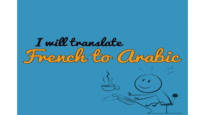 translate your content from French to perfect Arabic