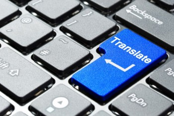translate english, hebrew and arabic for you