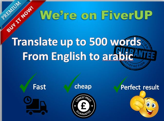 translare from english to arabic up to 500 words