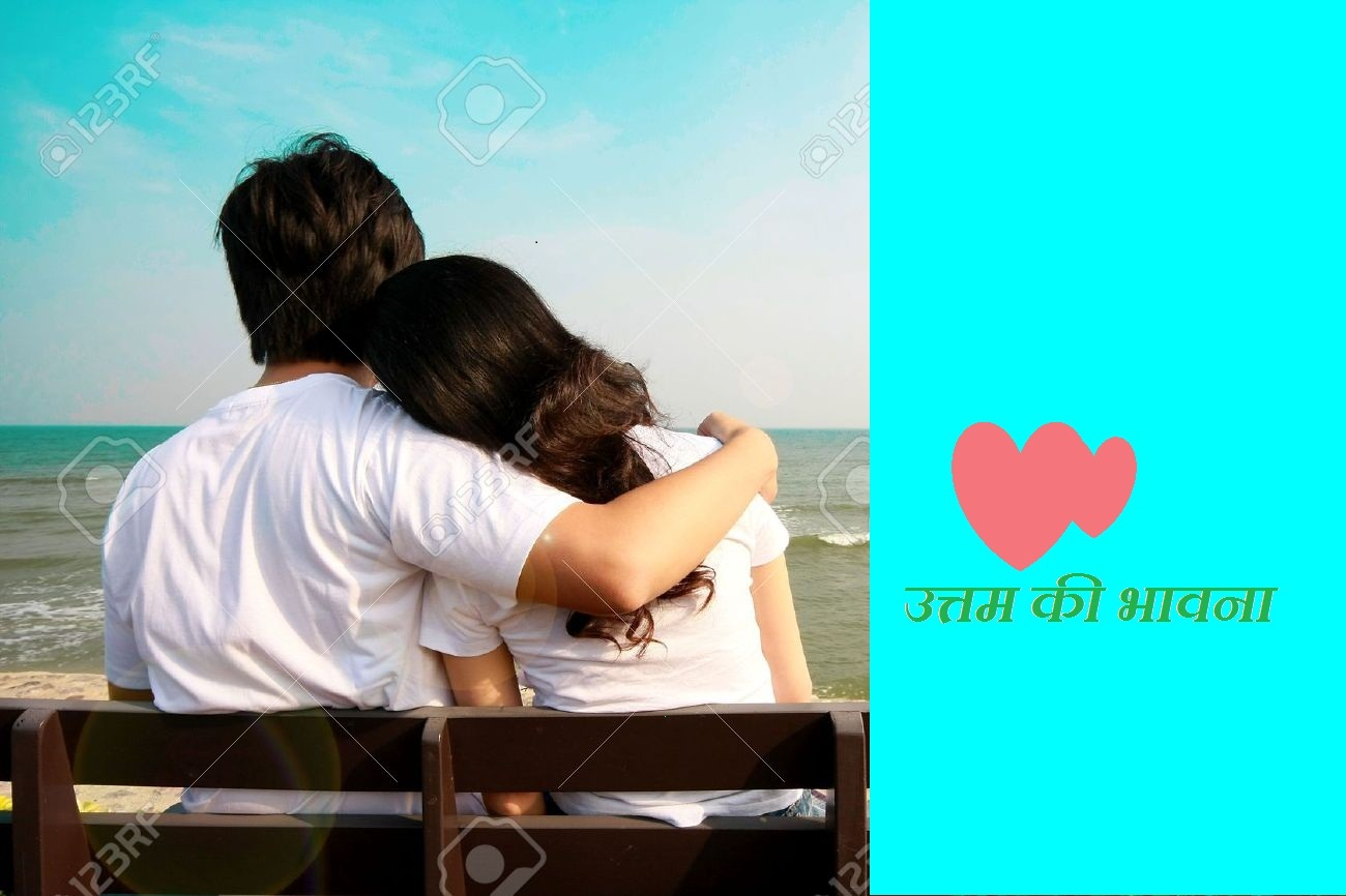 write poems for you in hindi