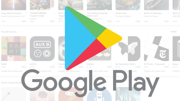 Upload Your Android App On Google Play Store
