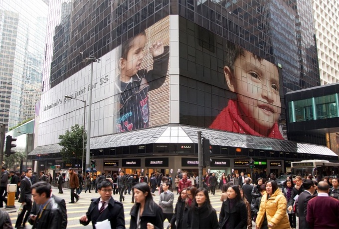 advertise you on city center