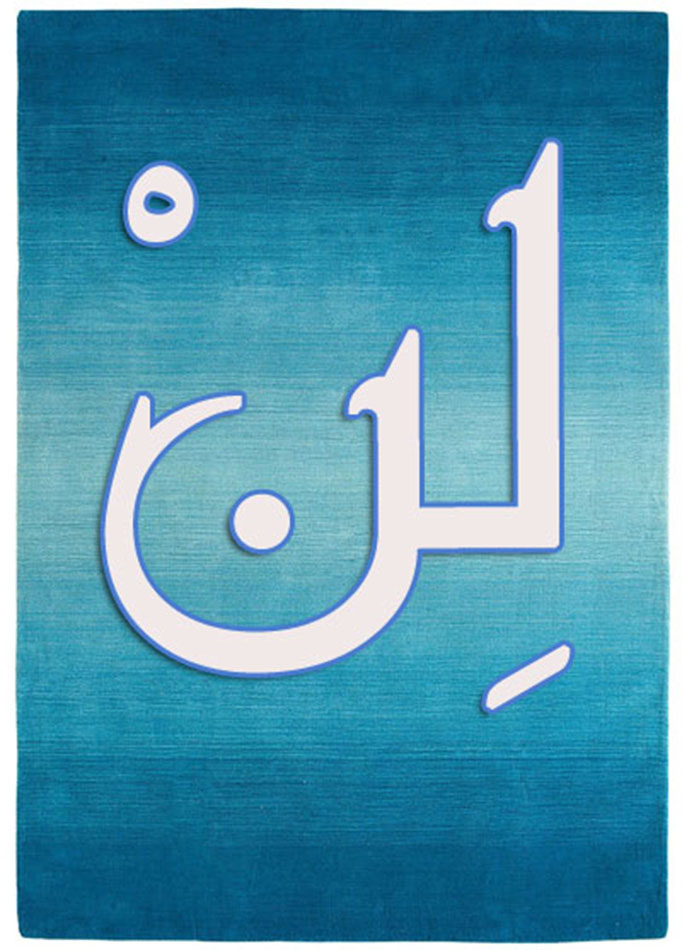 write your name in Arabic language.