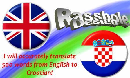 translate up to 500 words from English to Croatian on any topic