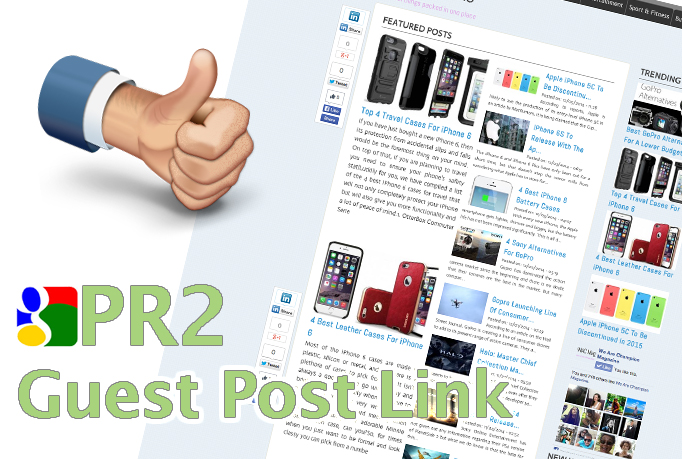 publish your guest post on my PR2 website and link DOFOLLOW