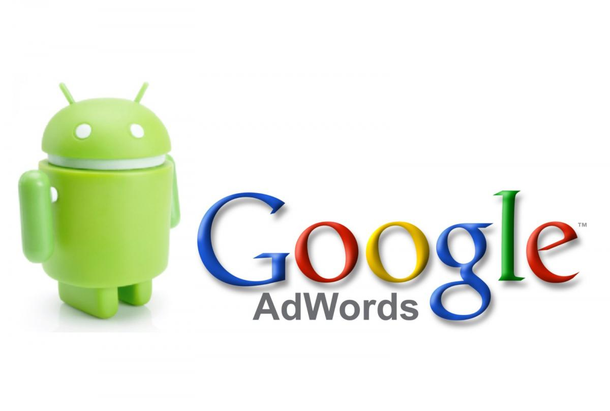 vcc for adwords verification