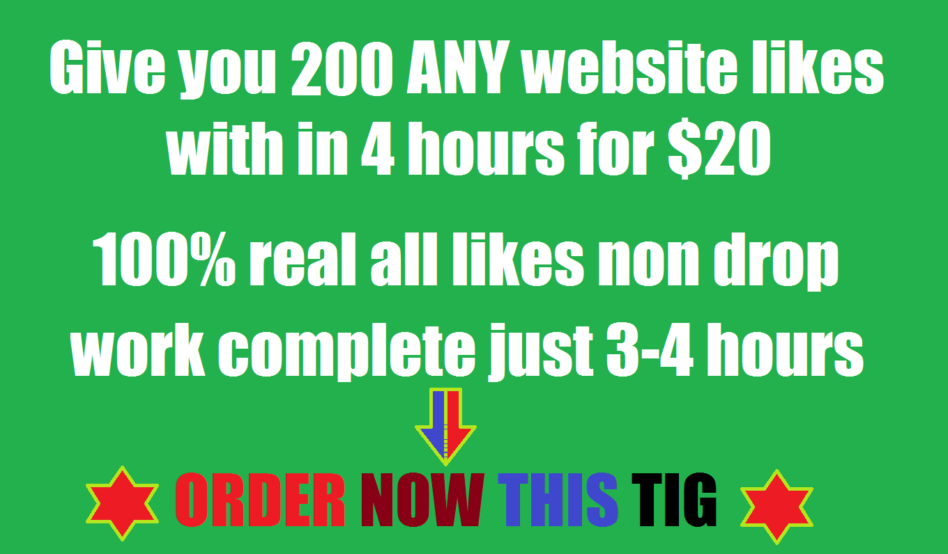 give you 200 website likes with in 1-2 hours