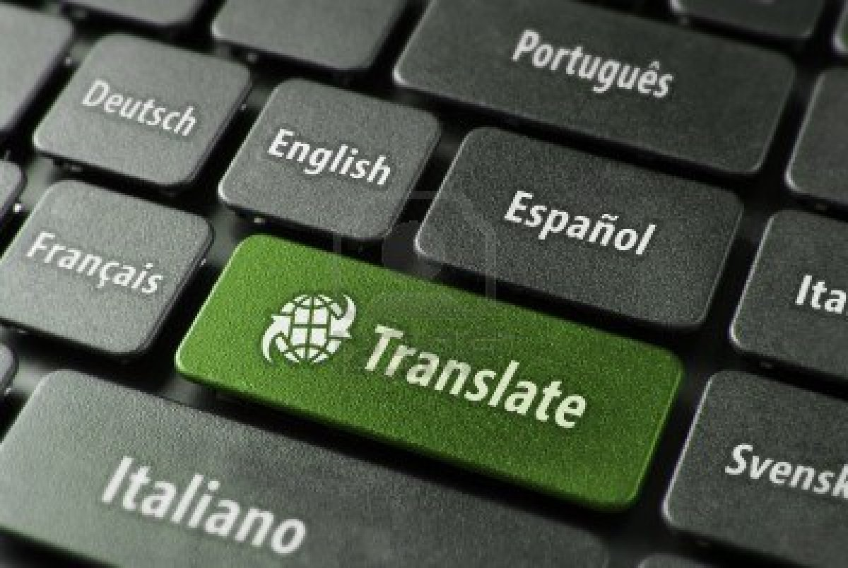 translate anything you need into spanish