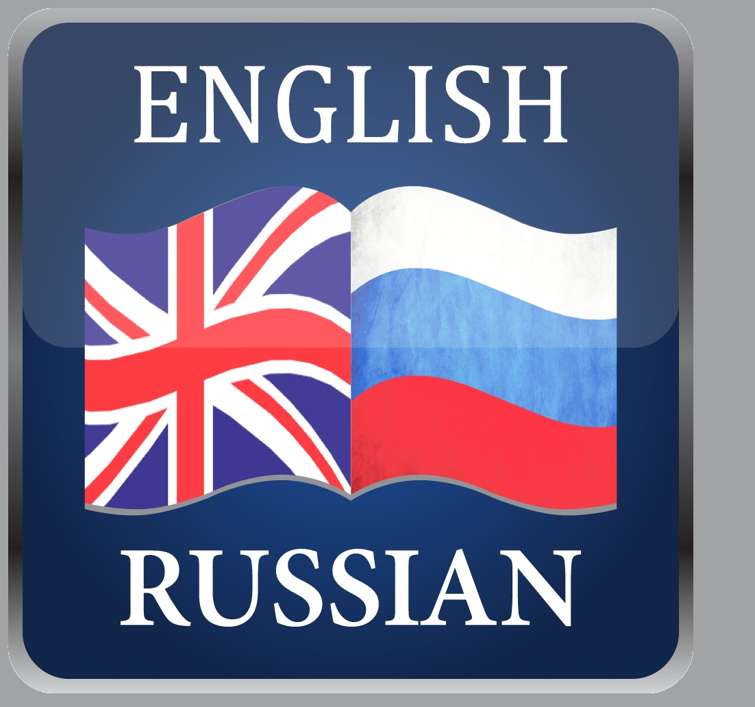 proofread and edit up to 2500 words in Russian