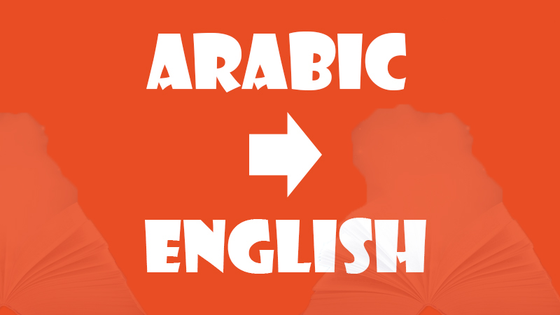 translate texts from English to Arabic