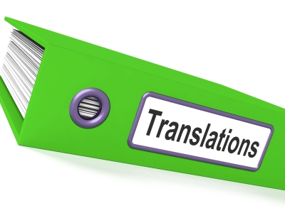 provide translations Spanish to English 300 to 500 words