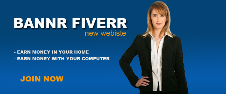 promove your project with my banner