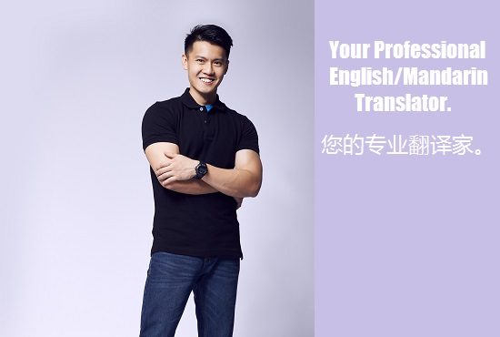 make a video testimonial in Chinese or Vice Versa
