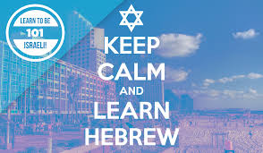 translate ANYTHING from Hebrew into English, up to 500 words