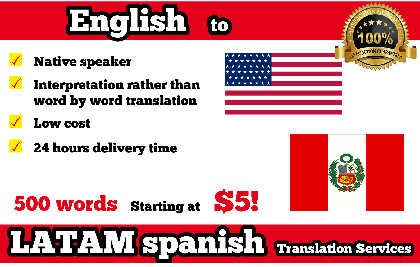 translate 500 words from english to latam spanish