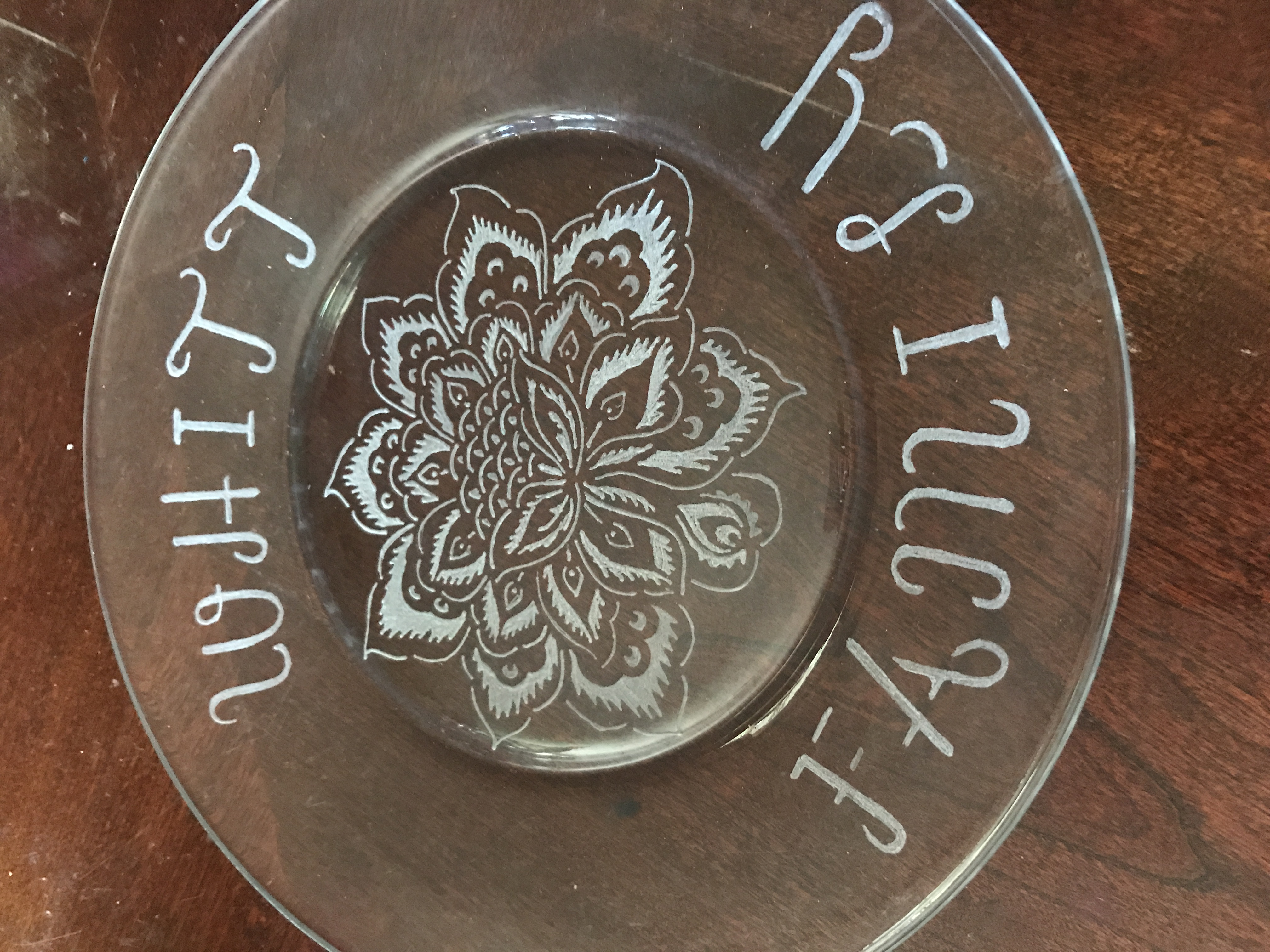 Customize a Plate as a gift