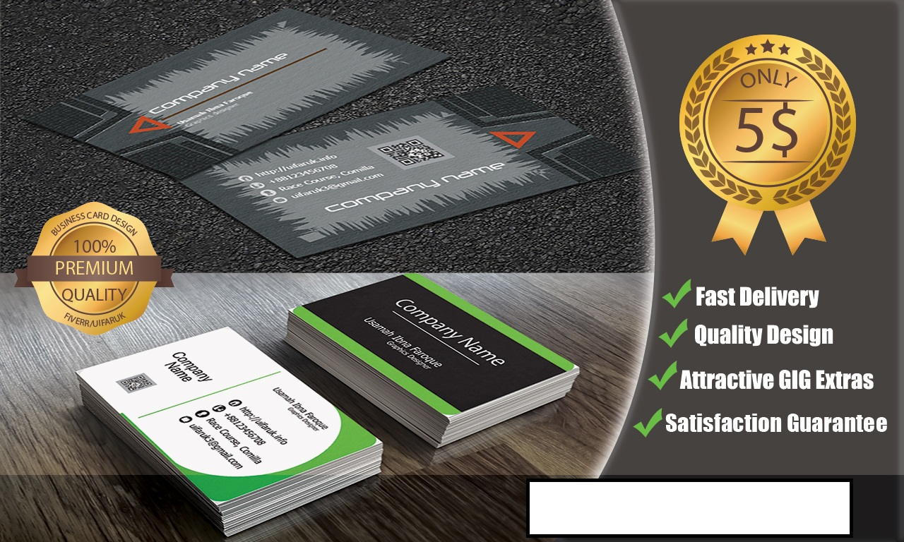 design amazing business card only