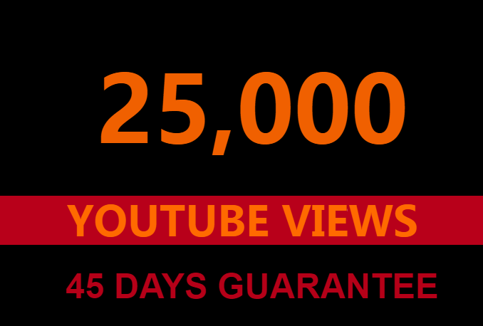 25000 youtube views and 200 likes