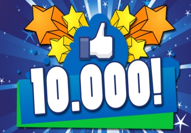 give 10,000 facebook fan page likes
