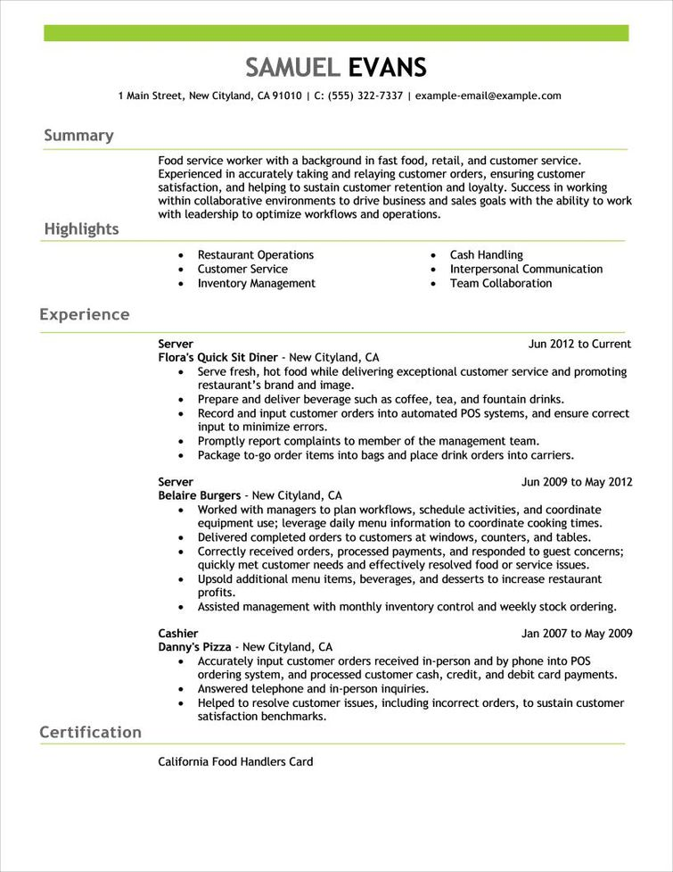 create or update your resume