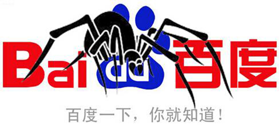 Submit Your Website To Top6 Chinese Search,Engines,Baidu Seo