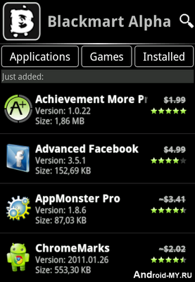give all play store apps for free