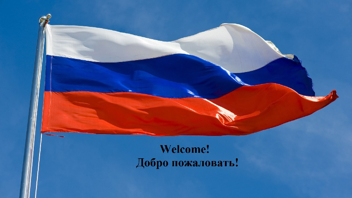 translate 500 words English to Russian