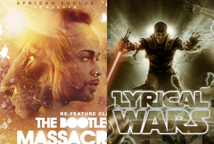Design Flyers, Posters, Mixtapes Covers, Banners