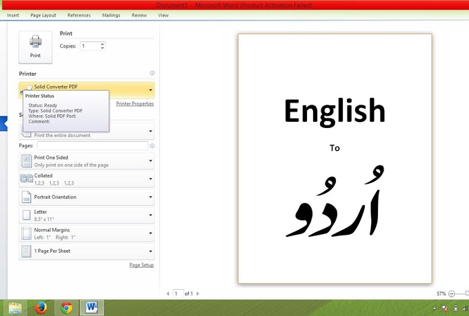 translate anything from Urdu to English