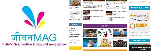 advertise your business on my magazine & website, sell in India