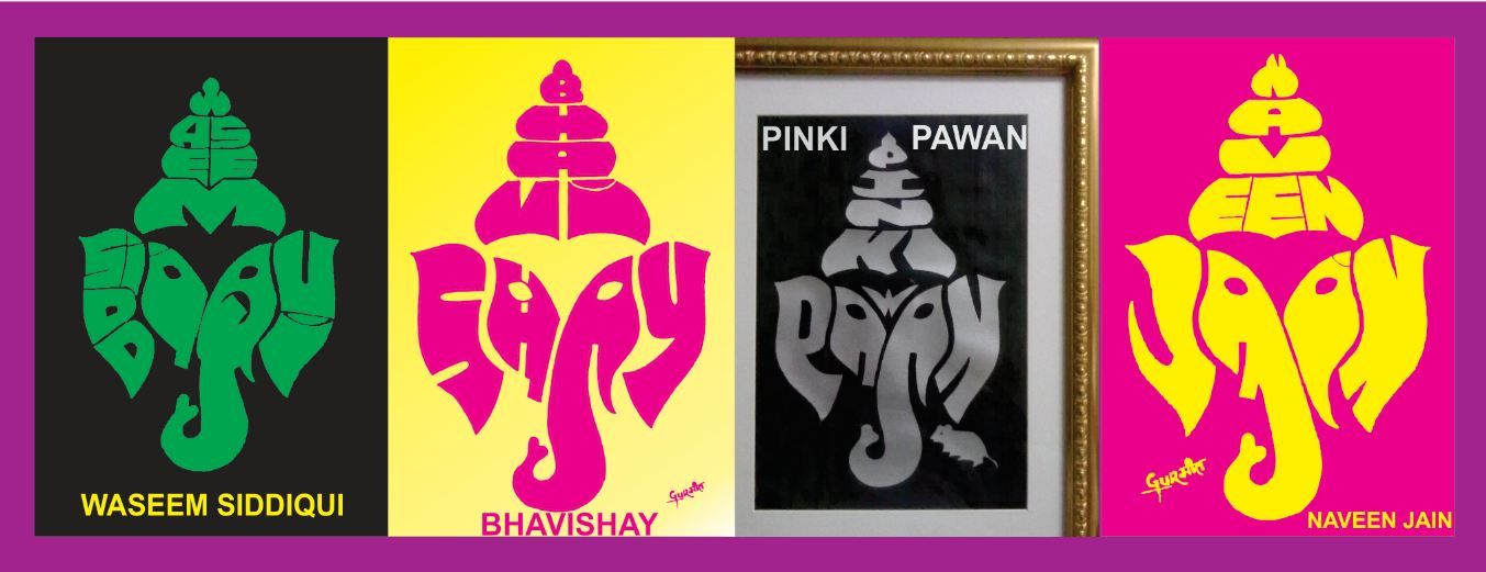 make the Lord Ganesha Painting with your name spelling