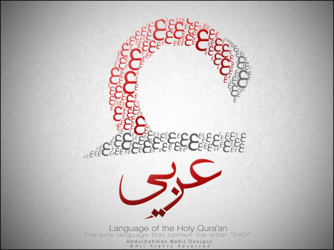 teach you Arabic language for 10 days
