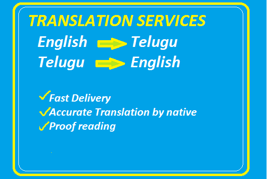 translate upto 500 words from English to Telugu