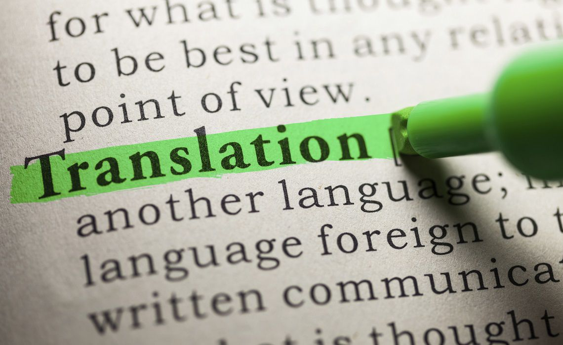 translate english punjabi hindi vice versa