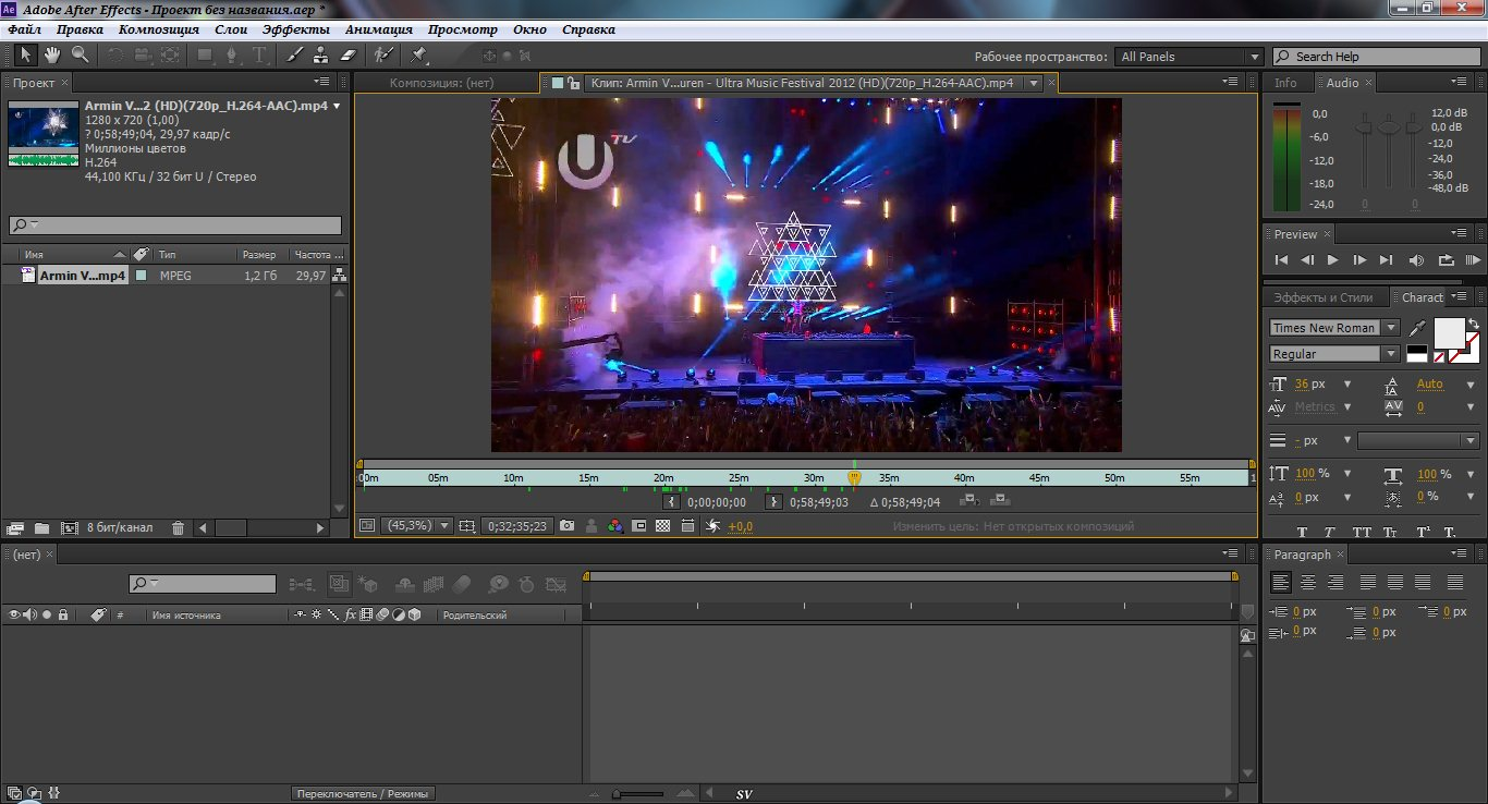 edit any after effects template
