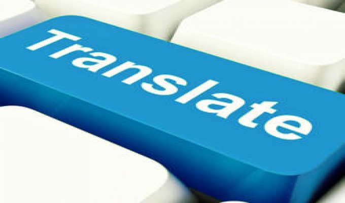 translate a text from French to English