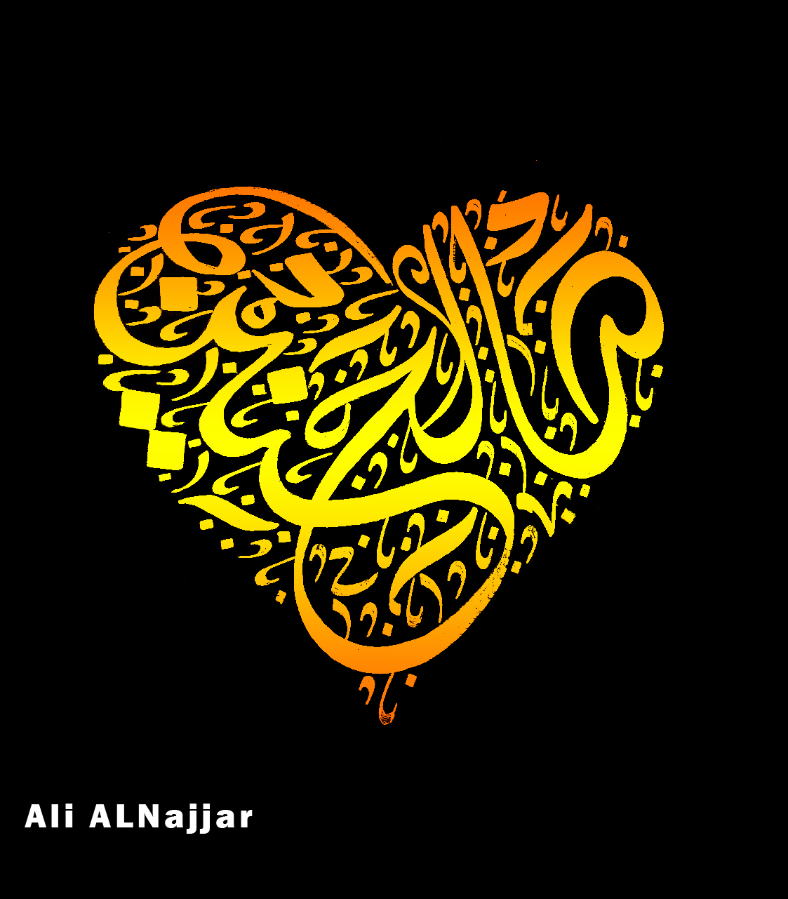 write your-beloved name using Arabic calligraphy art