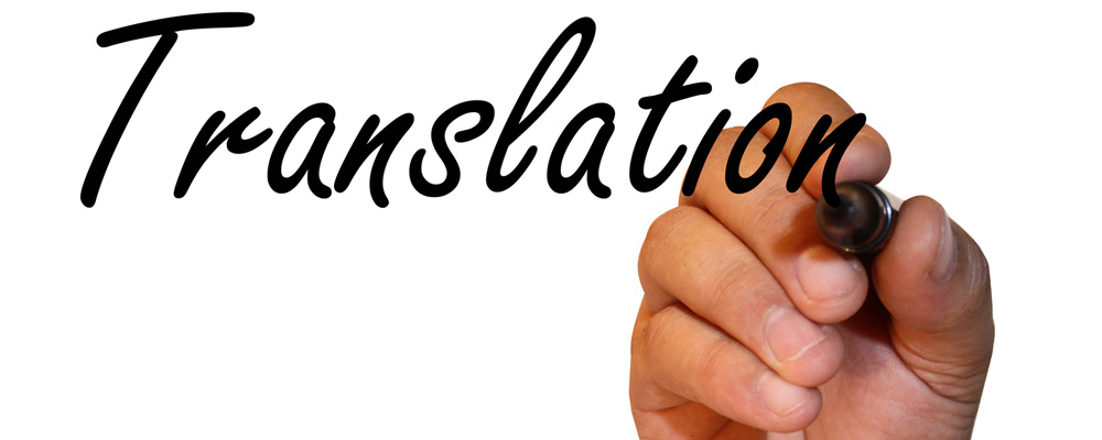 translate 600 words from english to telugu ,accurately